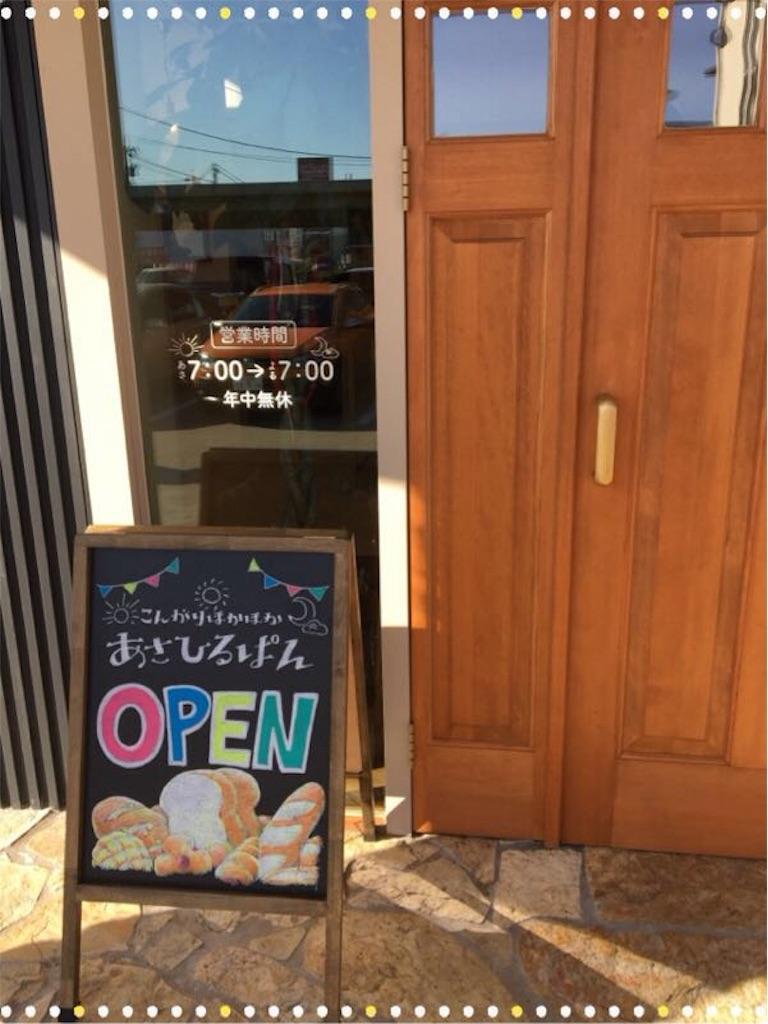 f:id:ribon-takara:20161125051337j:image