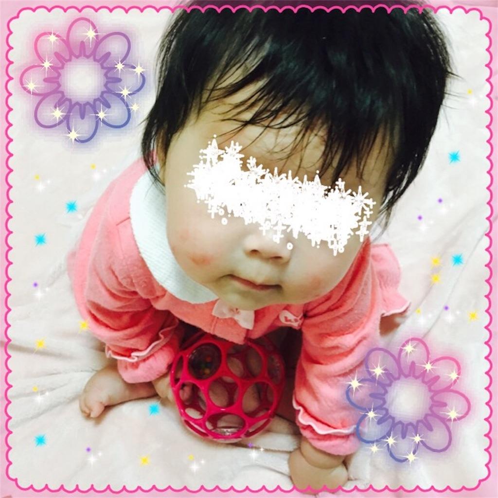 f:id:ribon-takara:20161125133241j:image