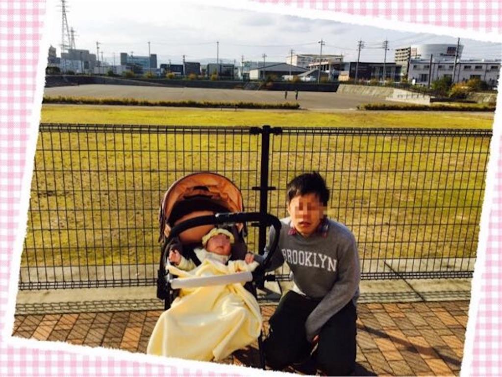f:id:ribon-takara:20161125133921j:image