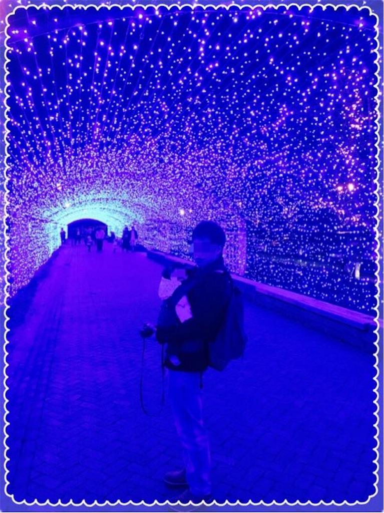 f:id:ribon-takara:20161125134224j:image
