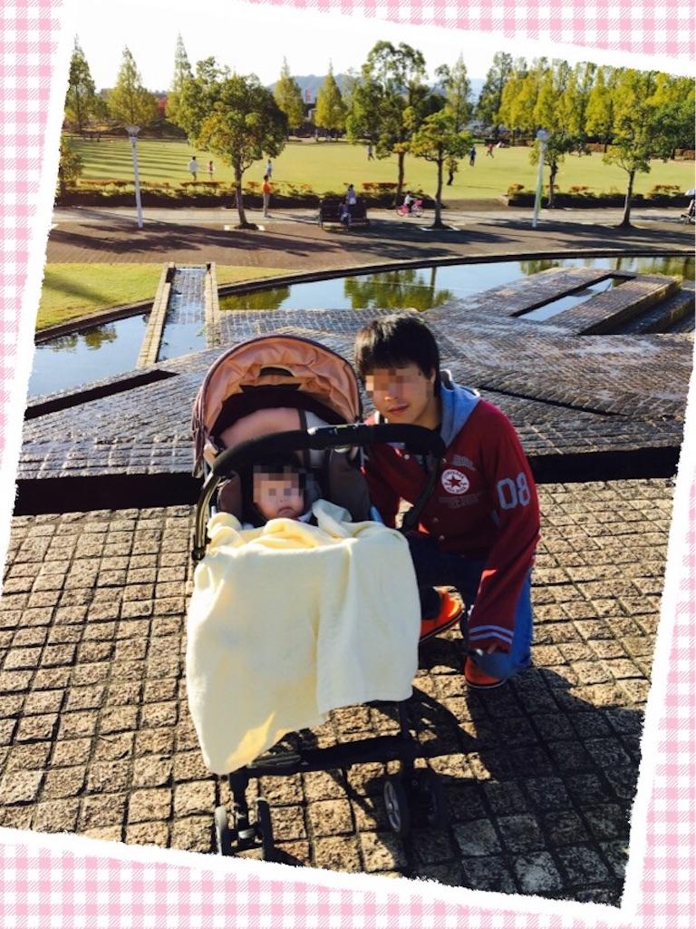 f:id:ribon-takara:20161125135209j:image