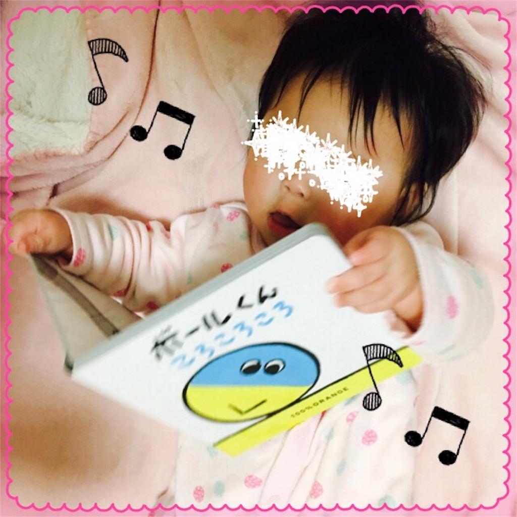 f:id:ribon-takara:20161129203540j:image