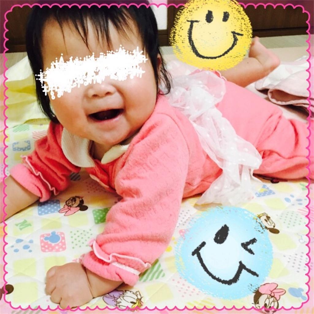 f:id:ribon-takara:20161203034900j:image