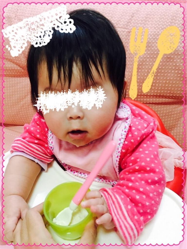 f:id:ribon-takara:20161205134308j:image