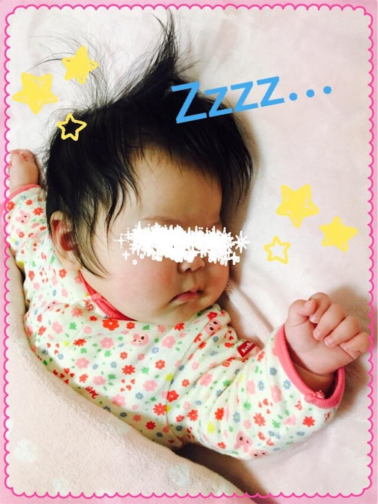 f:id:ribon-takara:20161206153741j:image