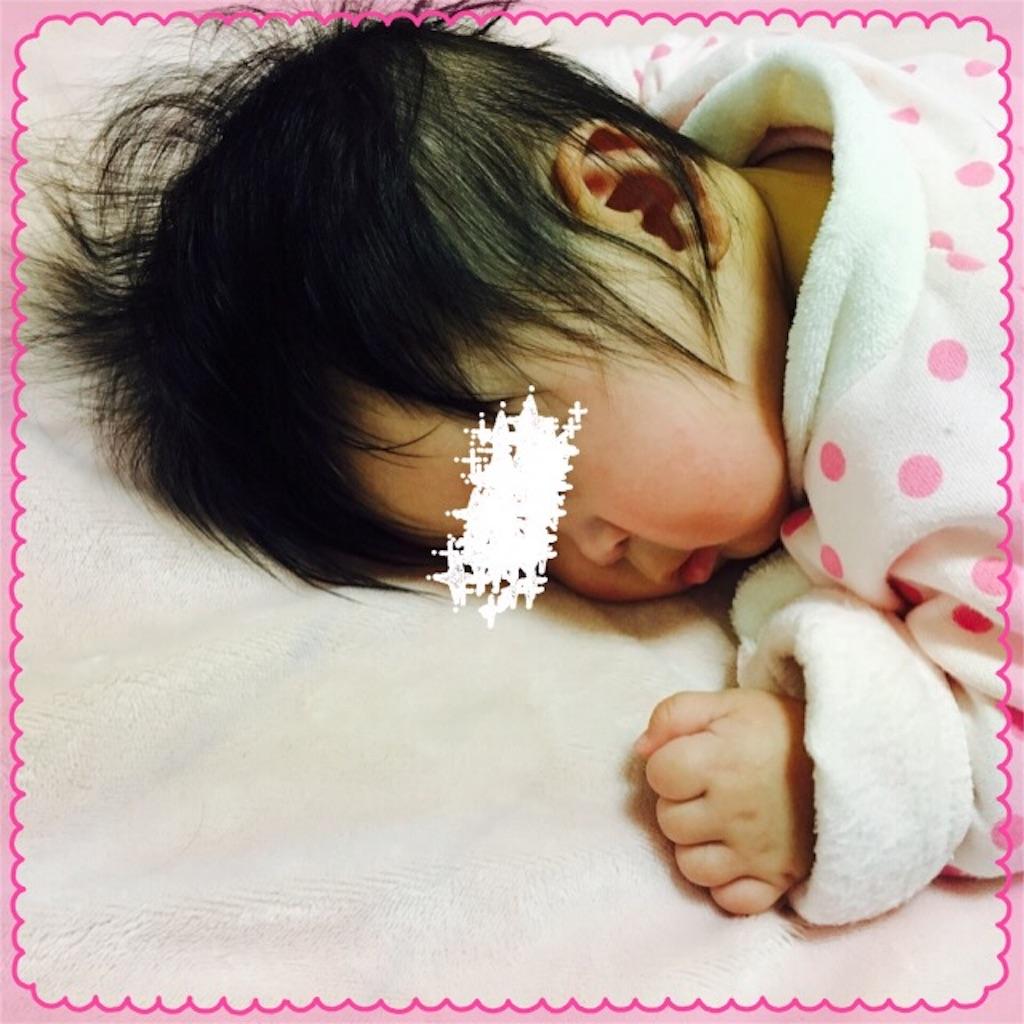 f:id:ribon-takara:20161207161752j:image