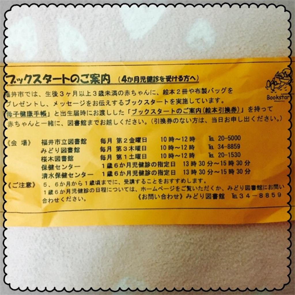 f:id:ribon-takara:20161209174349j:image