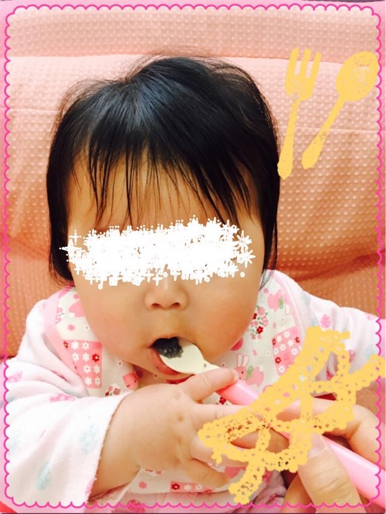 f:id:ribon-takara:20161212135431j:image