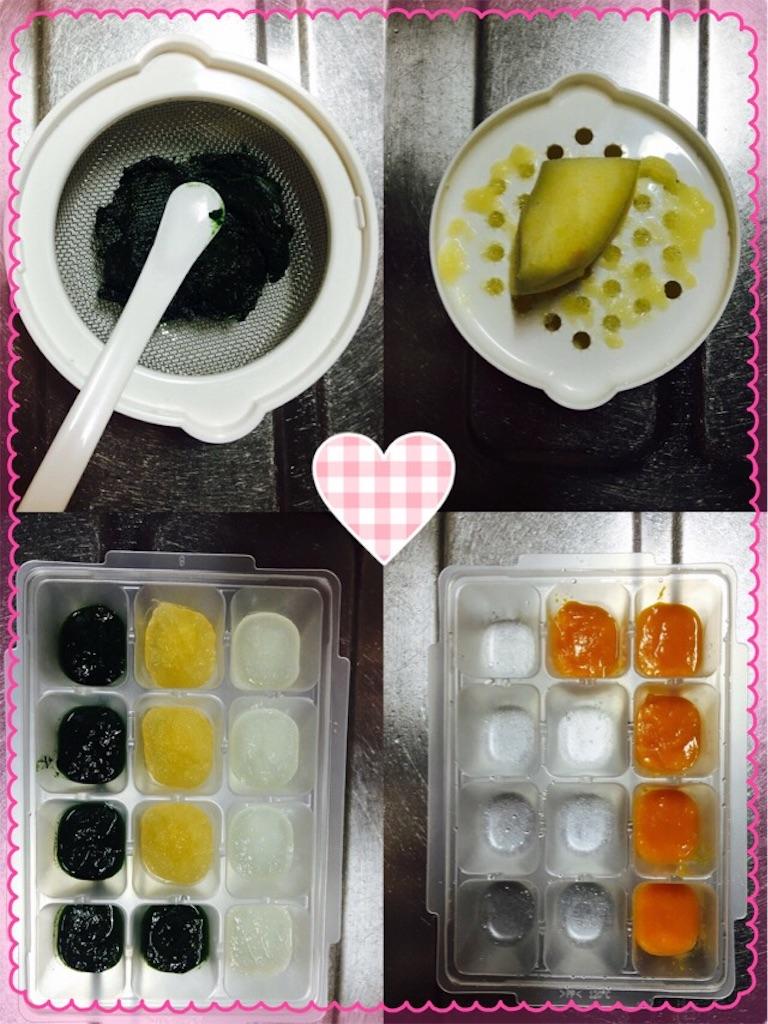 f:id:ribon-takara:20161212194834j:image