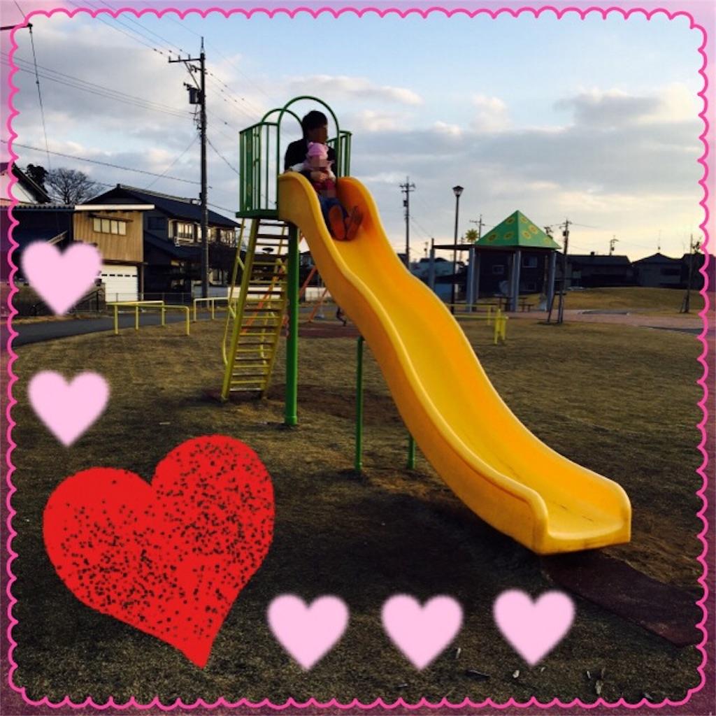 f:id:ribon-takara:20161218174414j:image