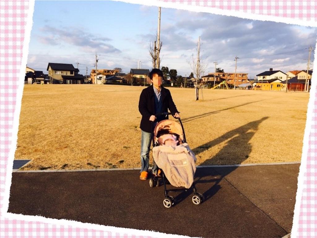 f:id:ribon-takara:20161218175211j:image