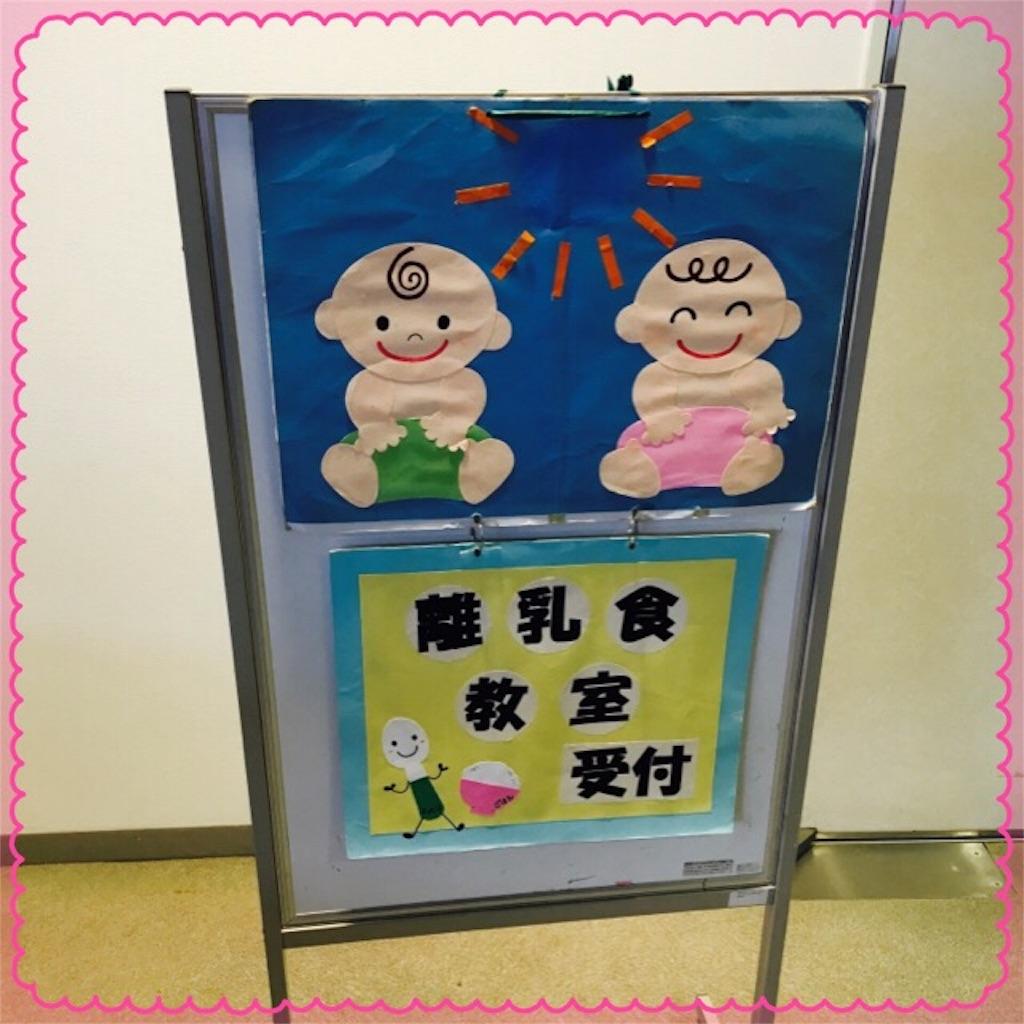f:id:ribon-takara:20161219145923j:image