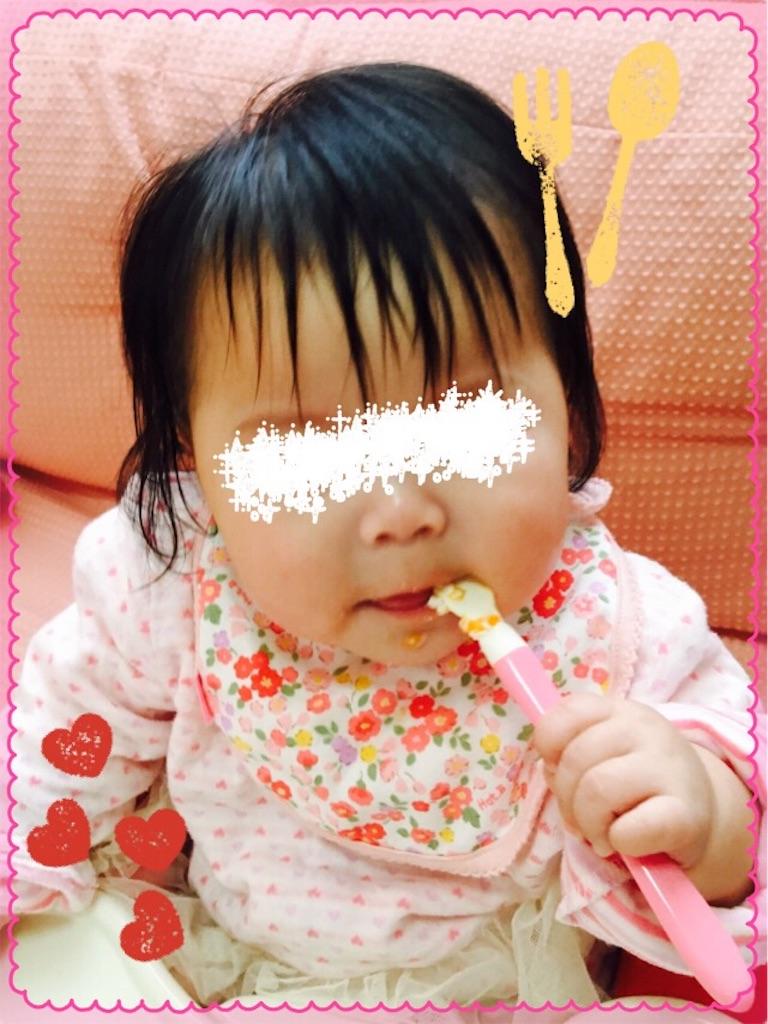 f:id:ribon-takara:20161219183048j:image