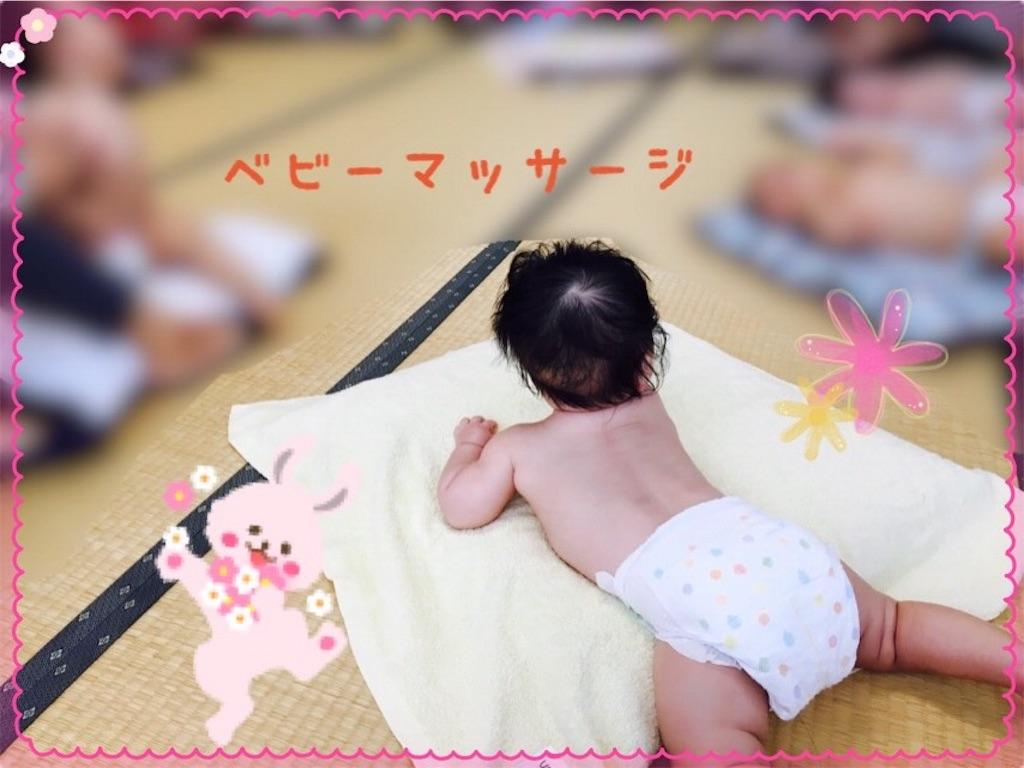 f:id:ribon-takara:20161221181535j:image
