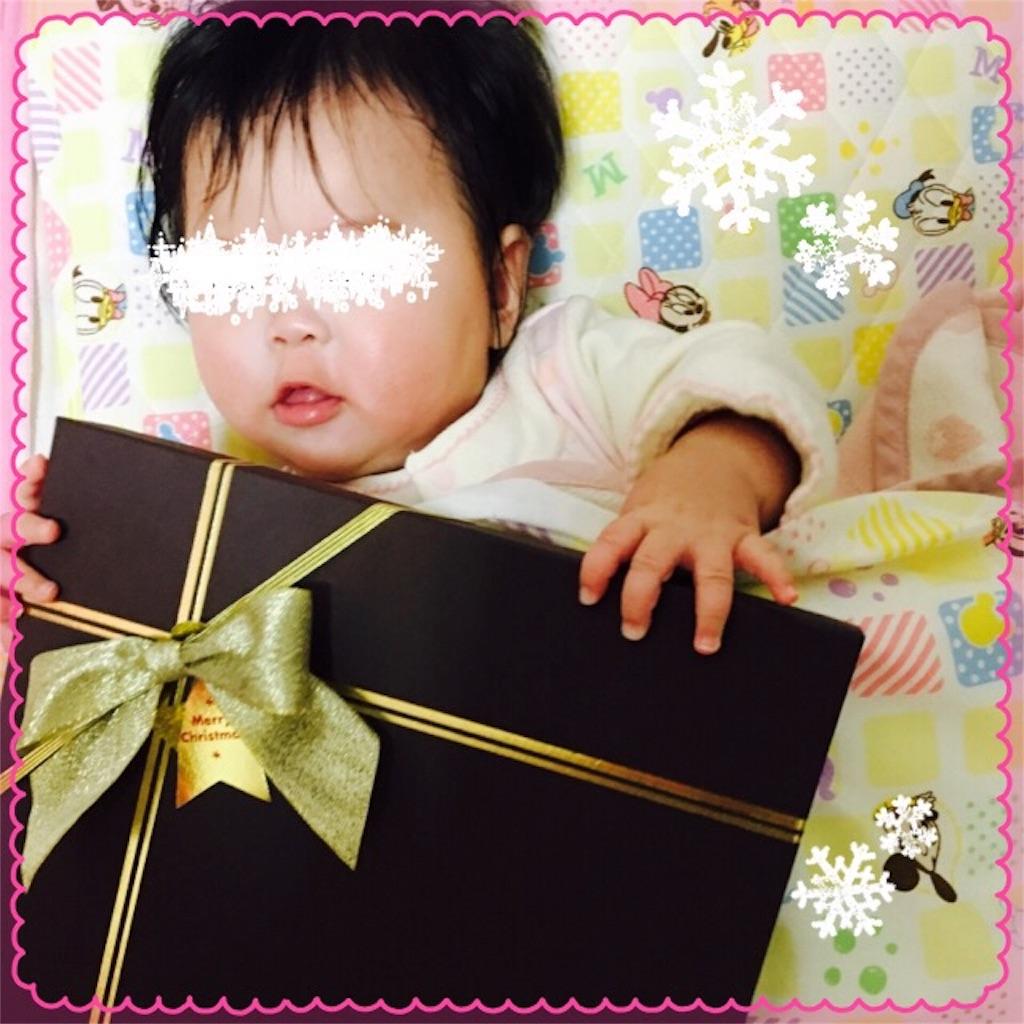 f:id:ribon-takara:20161226030617j:image
