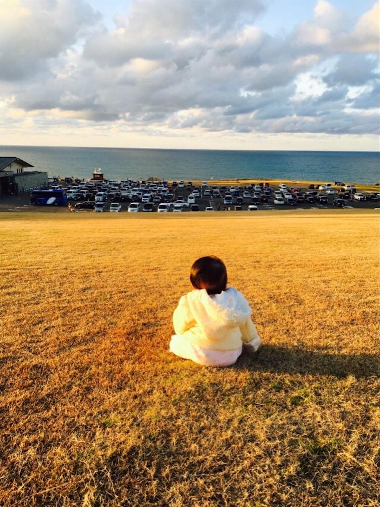 f:id:ribon-takara:20161226030843j:image