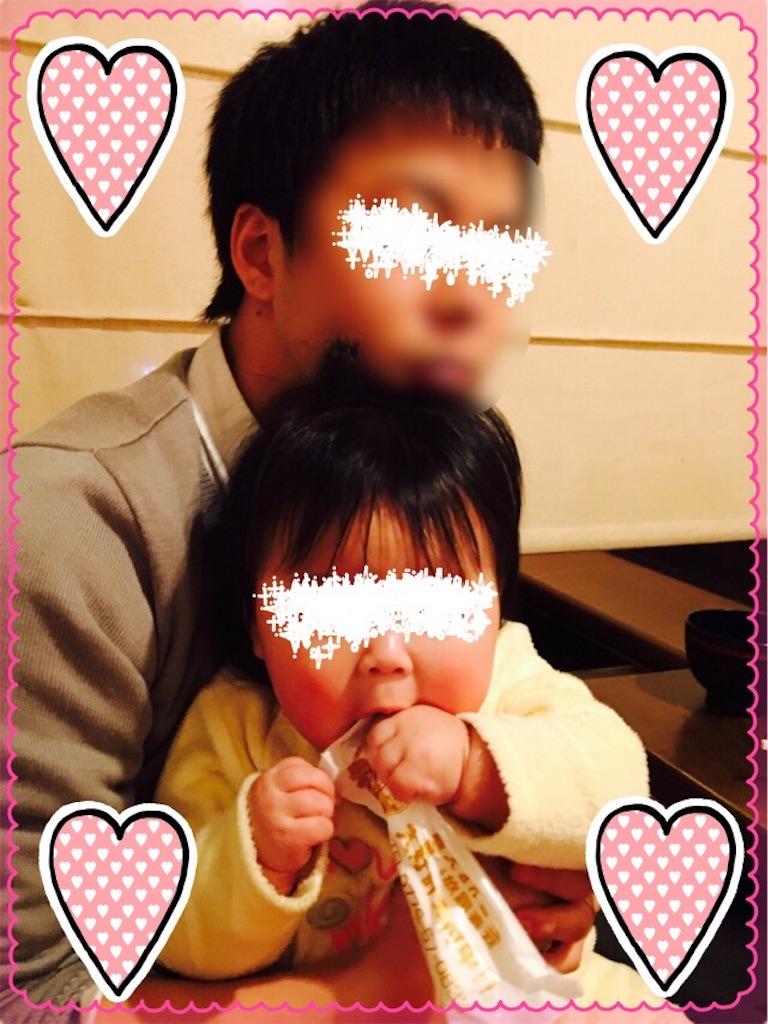 f:id:ribon-takara:20161229224054j:image