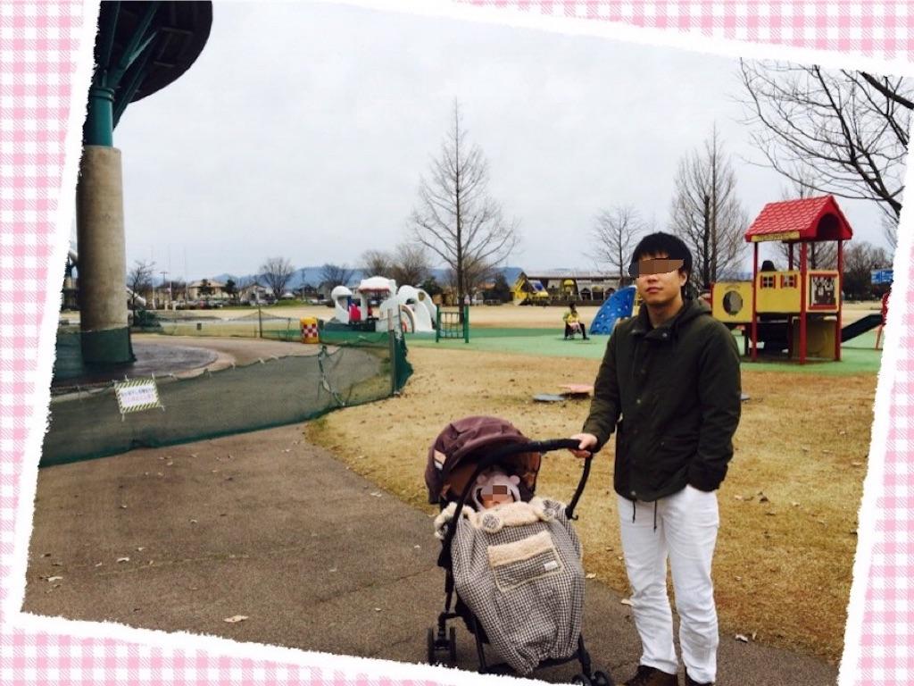 f:id:ribon-takara:20170109011520j:image
