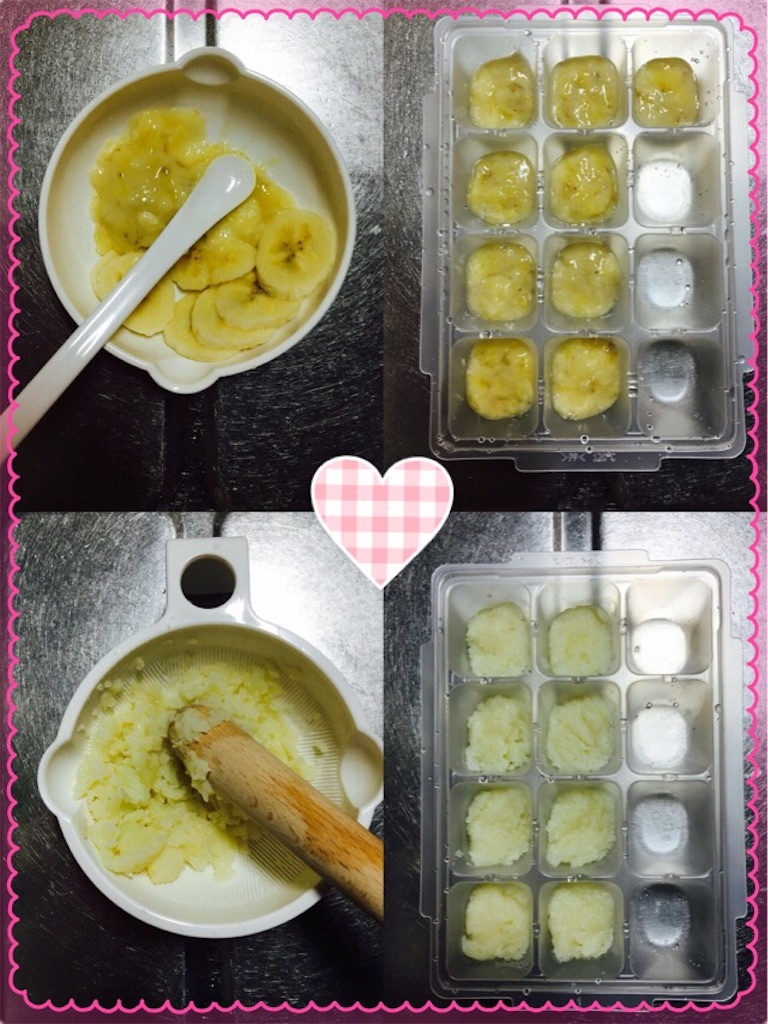 f:id:ribon-takara:20170109025206j:image