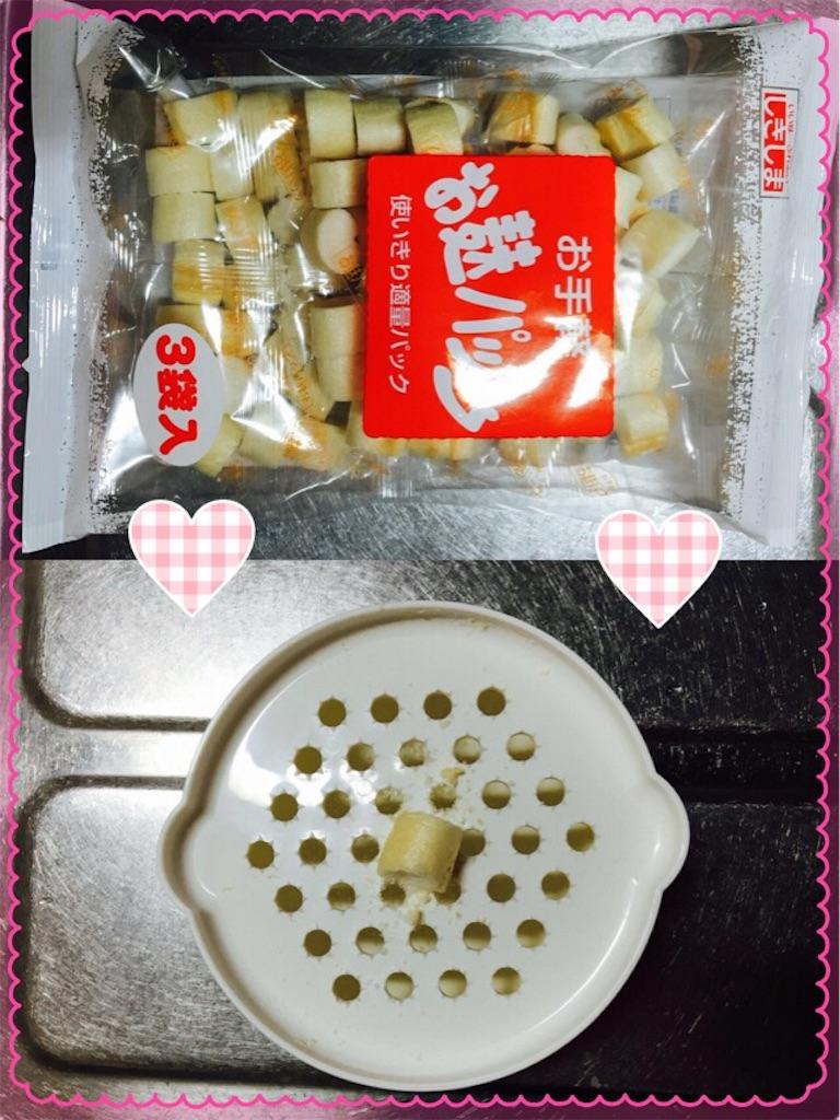 f:id:ribon-takara:20170109032114j:image