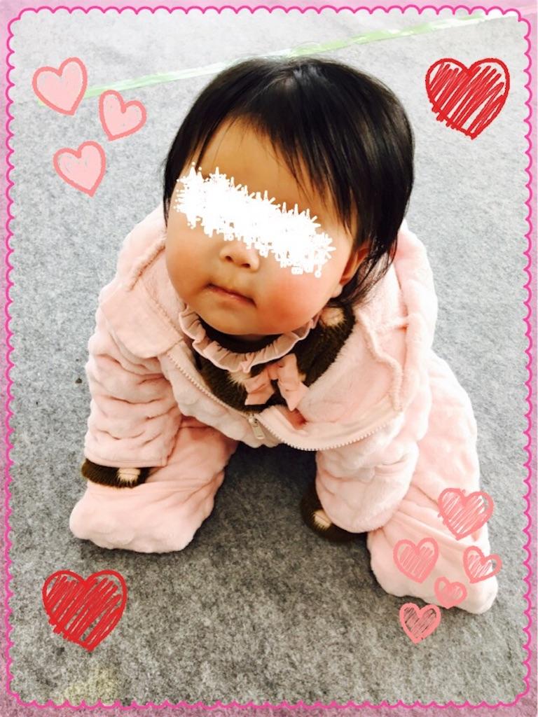 f:id:ribon-takara:20170110170300j:image