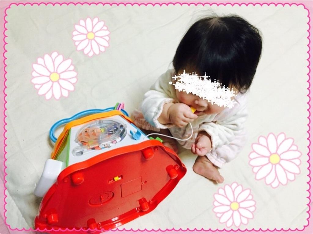 f:id:ribon-takara:20170114001004j:image