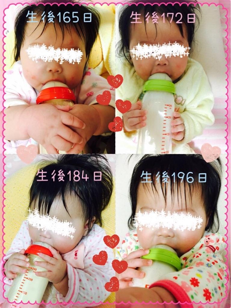 f:id:ribon-takara:20170115015802j:image