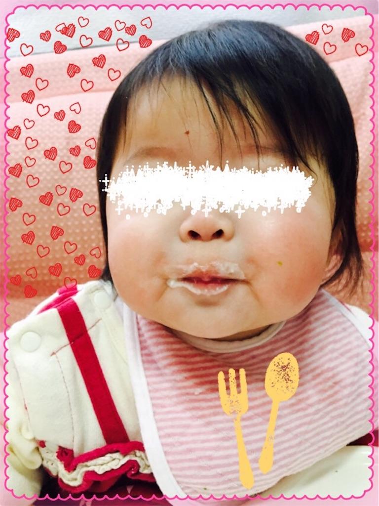 f:id:ribon-takara:20170117000412j:image
