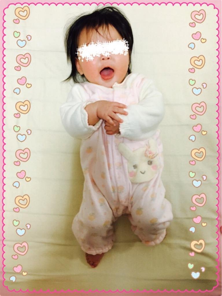 f:id:ribon-takara:20170124014114j:image
