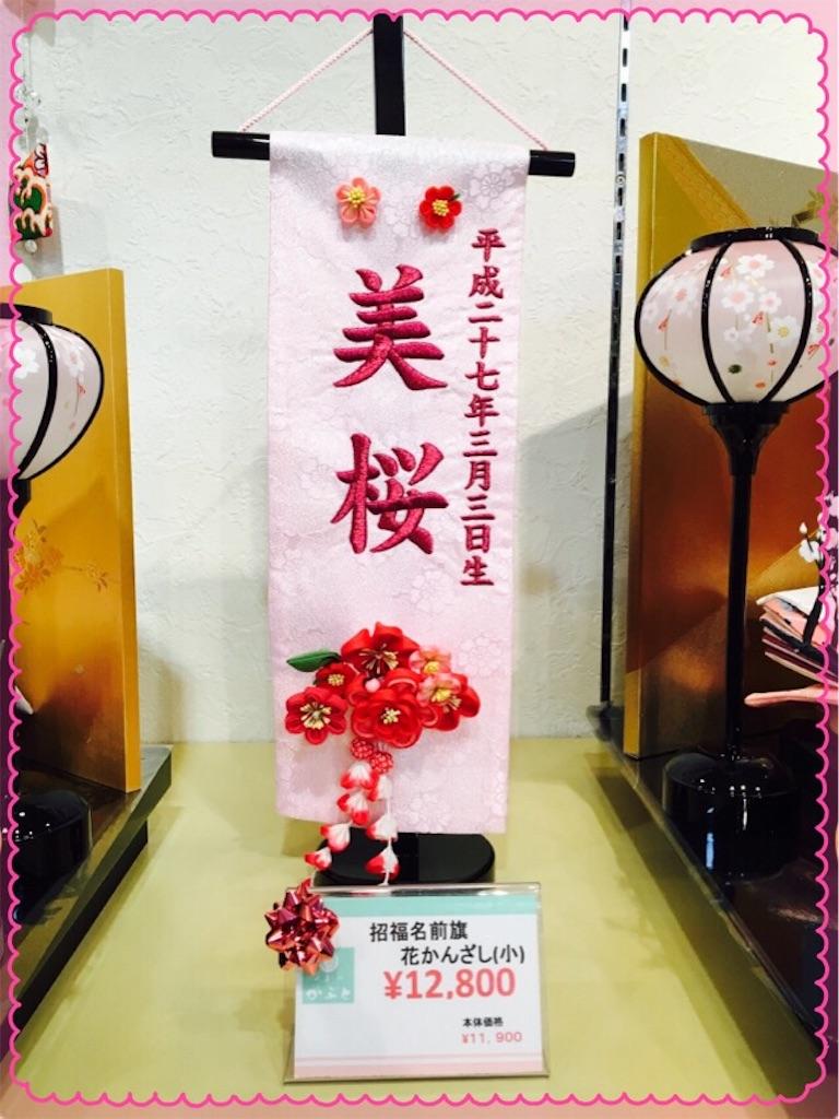 f:id:ribon-takara:20170202001800j:image