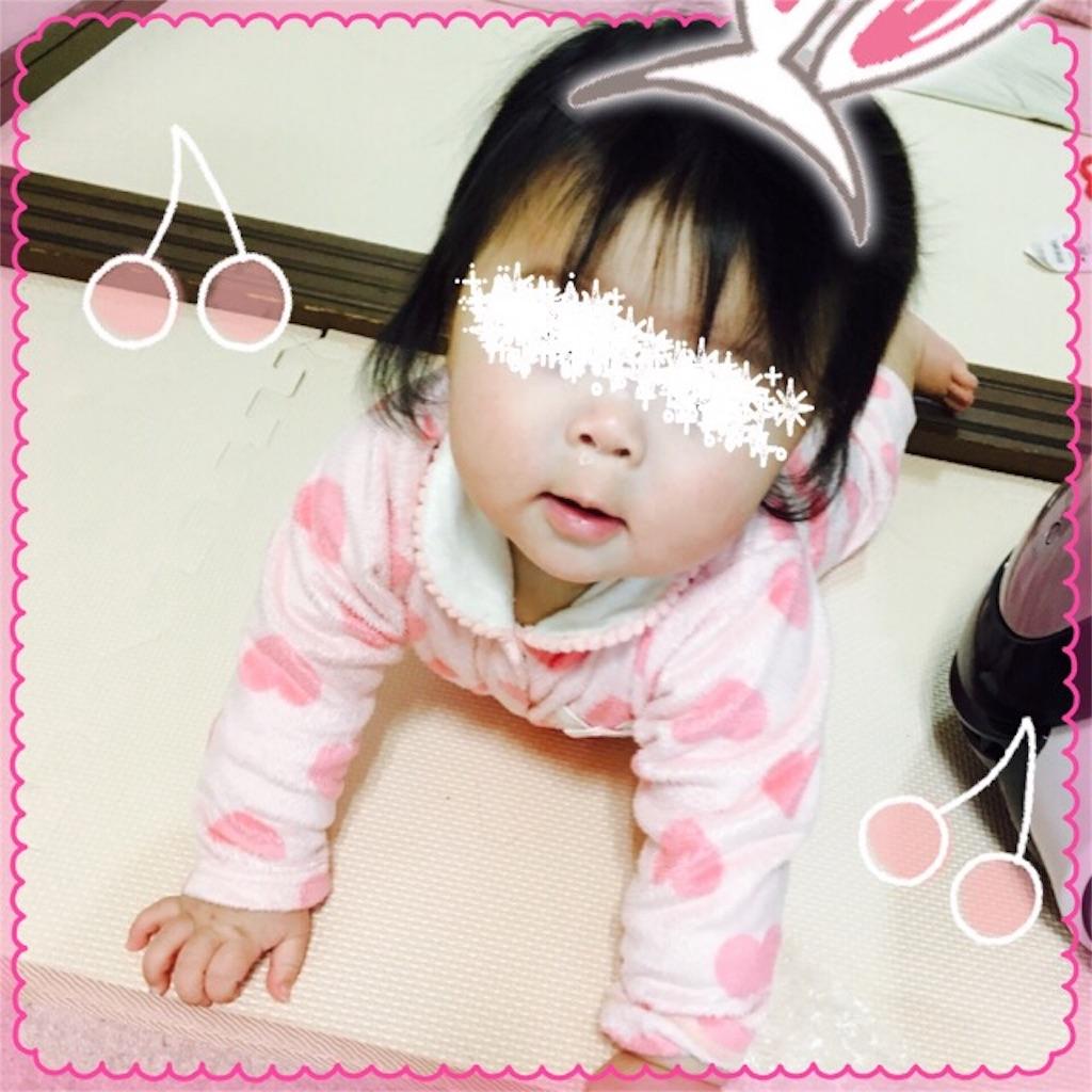 f:id:ribon-takara:20170206032117j:image