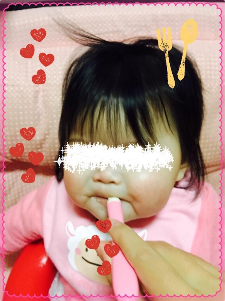 f:id:ribon-takara:20170207001718j:image
