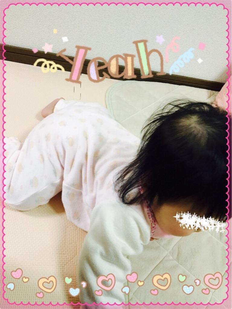f:id:ribon-takara:20170211012444j:image