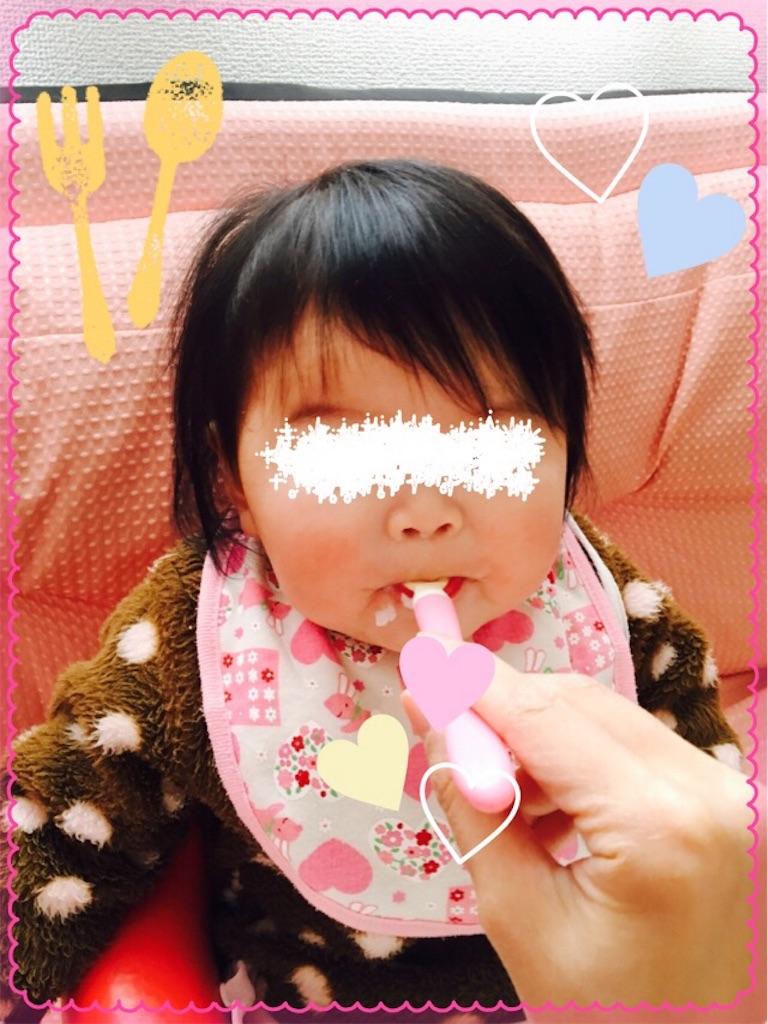 f:id:ribon-takara:20170213232812j:image