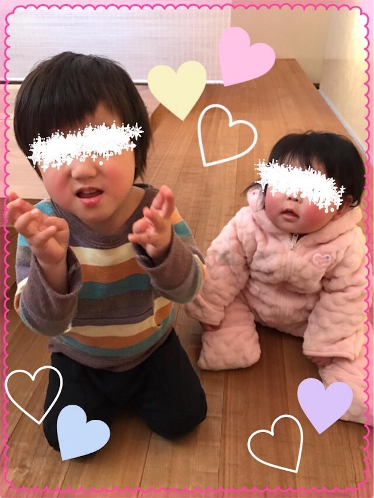 f:id:ribon-takara:20170217002514j:image