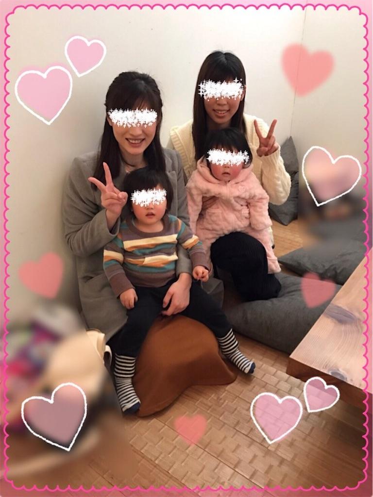 f:id:ribon-takara:20170217003753j:image
