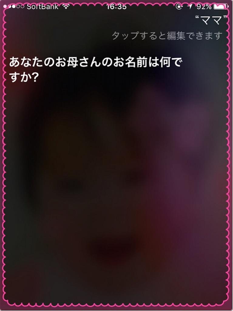 f:id:ribon-takara:20170222001245j:image