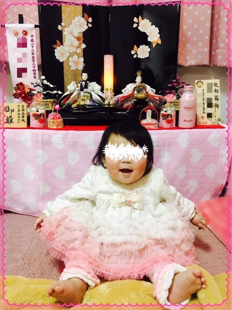 f:id:ribon-takara:20170304005319j:image