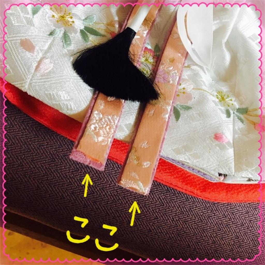 f:id:ribon-takara:20170306005537j:image