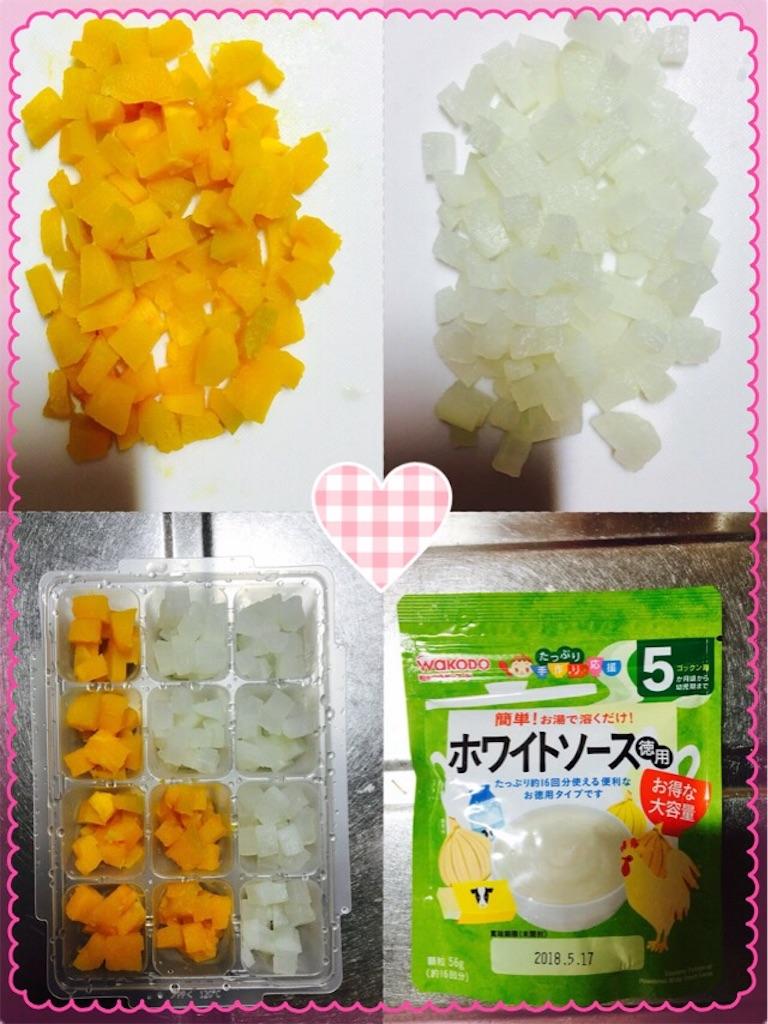 f:id:ribon-takara:20170307014644j:image