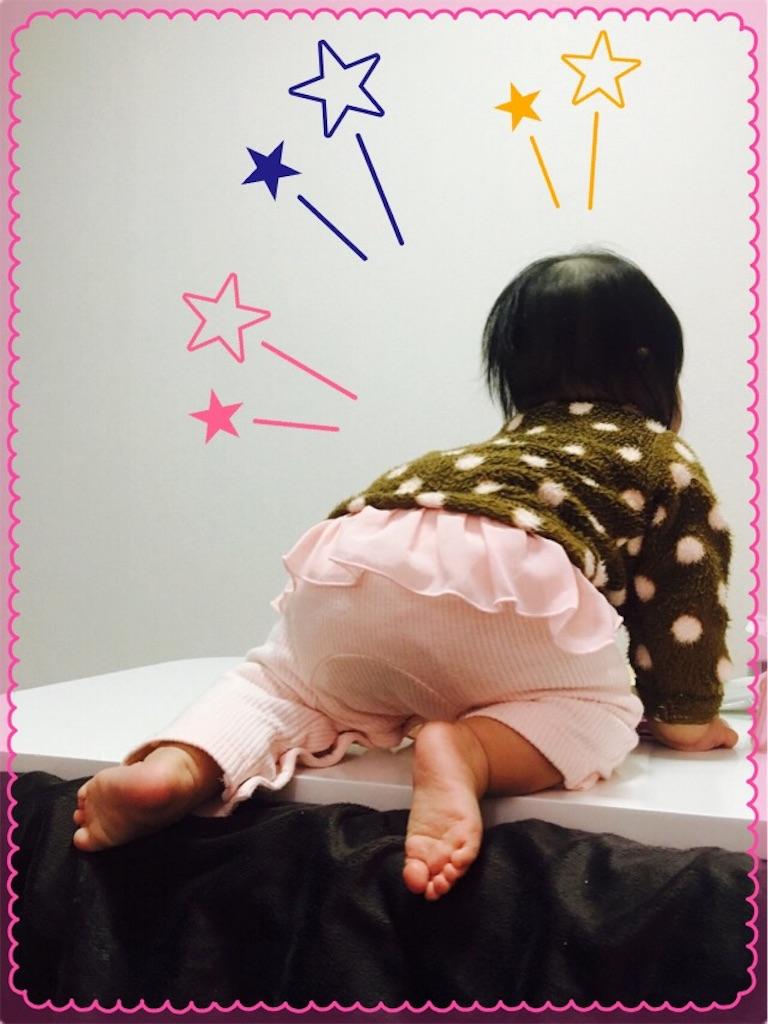 f:id:ribon-takara:20170312014106j:image