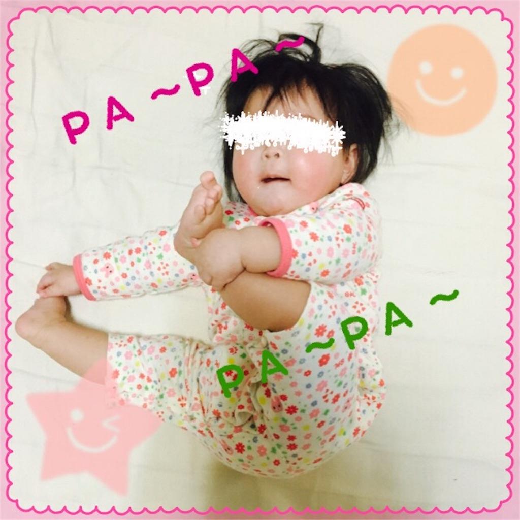 f:id:ribon-takara:20170312023023j:image