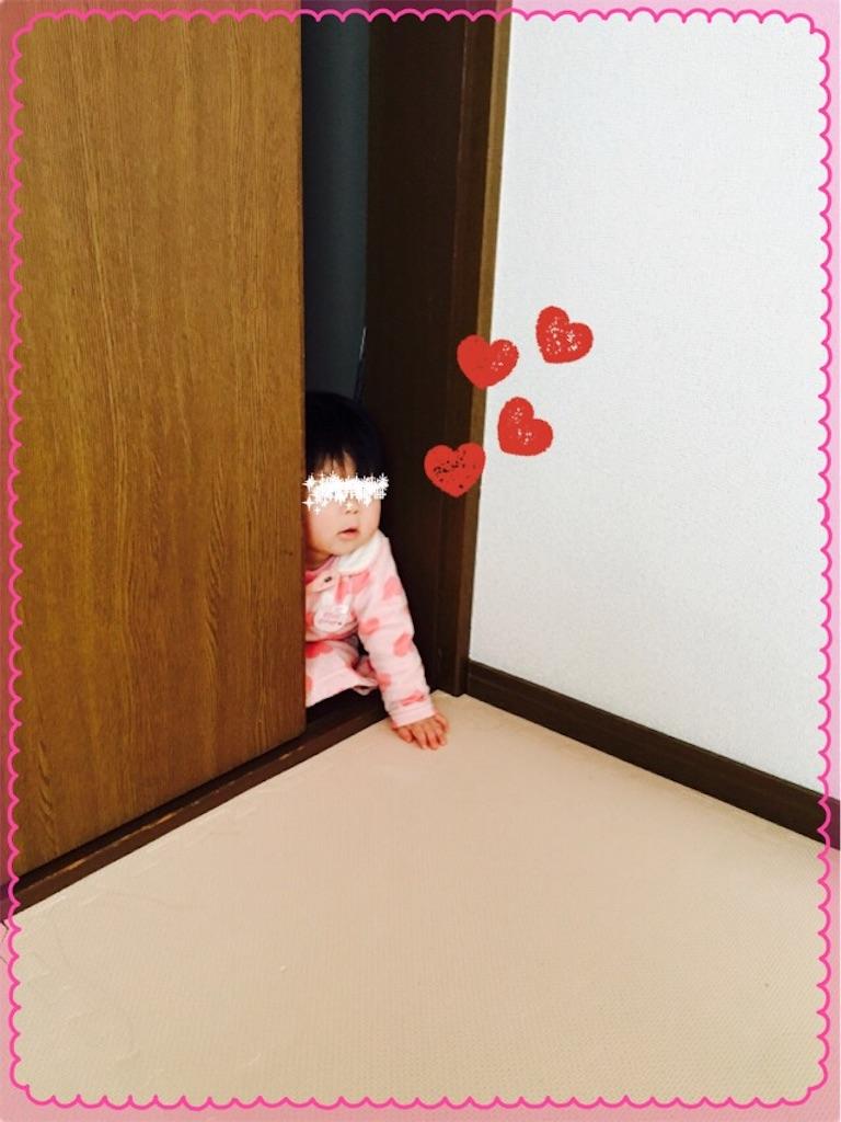 f:id:ribon-takara:20170319120720j:image