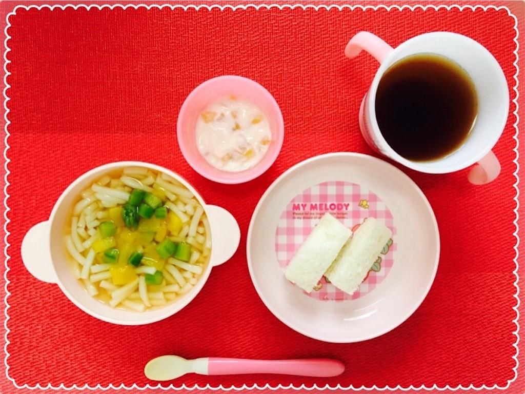 f:id:ribon-takara:20170321005524j:image
