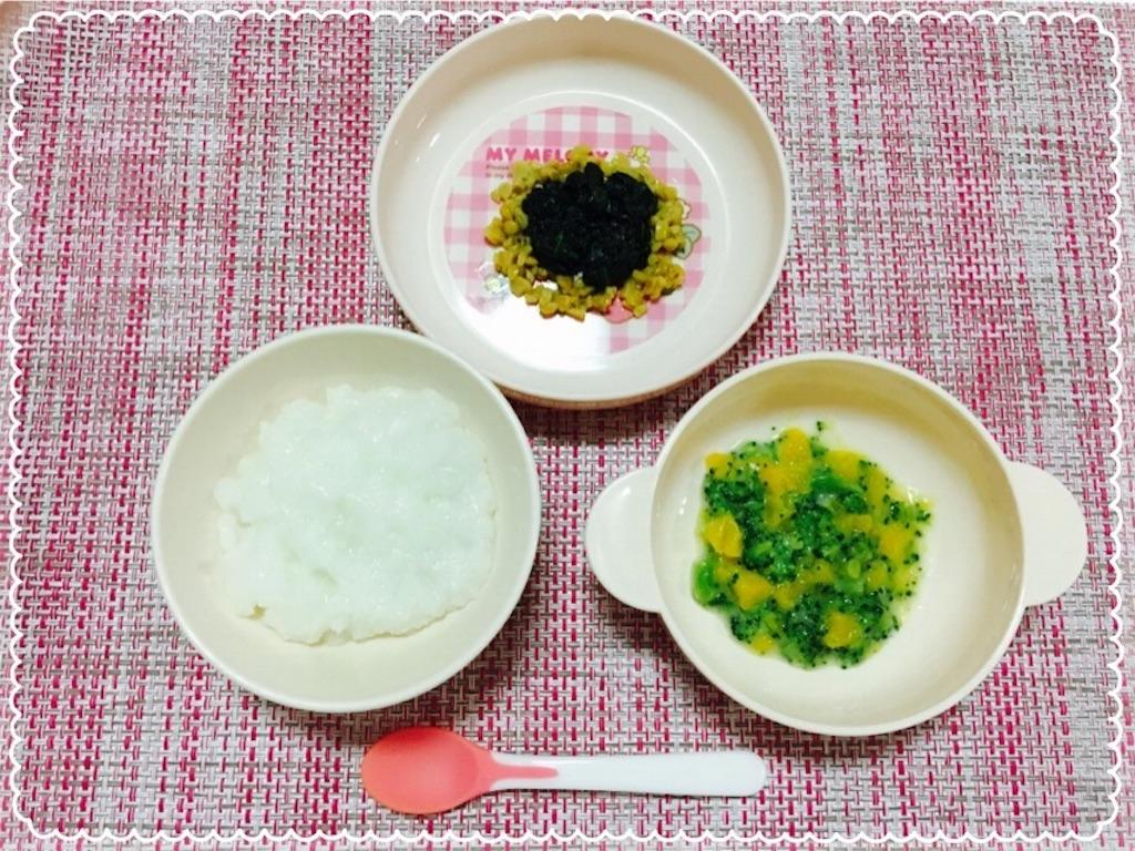 f:id:ribon-takara:20170321005551j:image