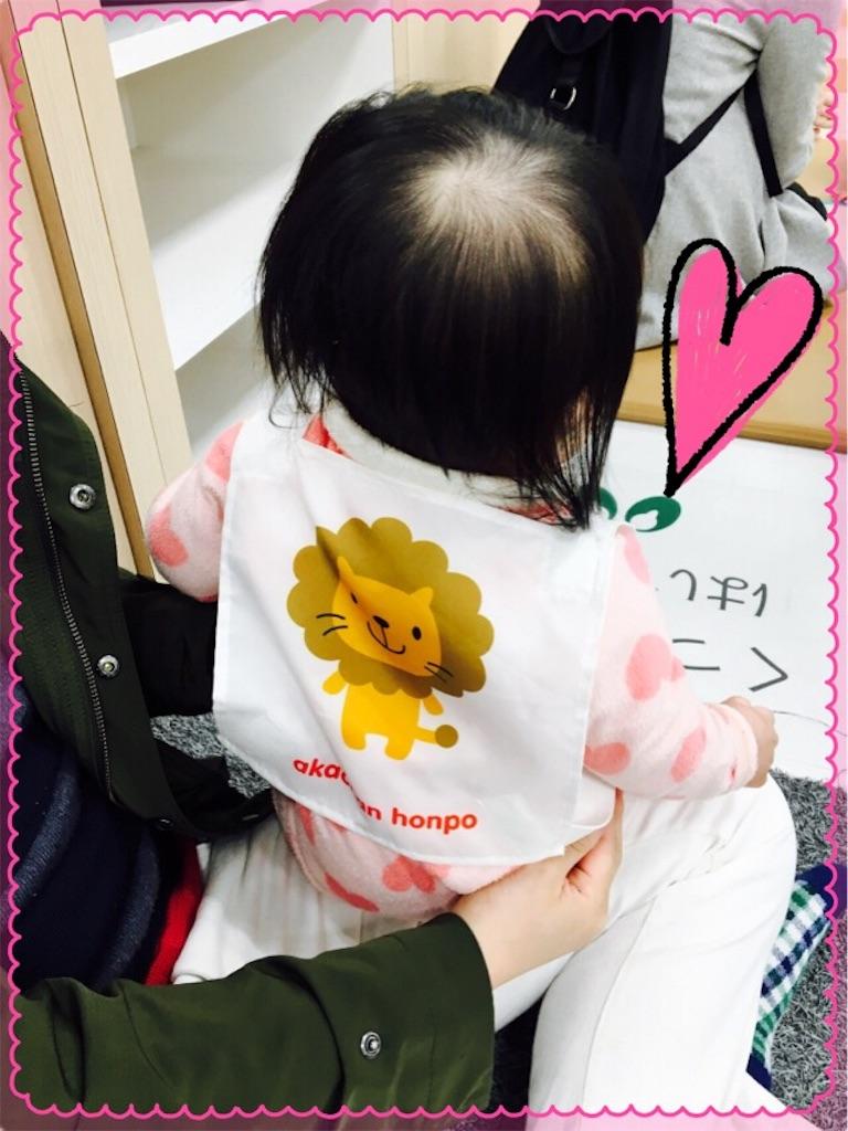 f:id:ribon-takara:20170327034242j:image