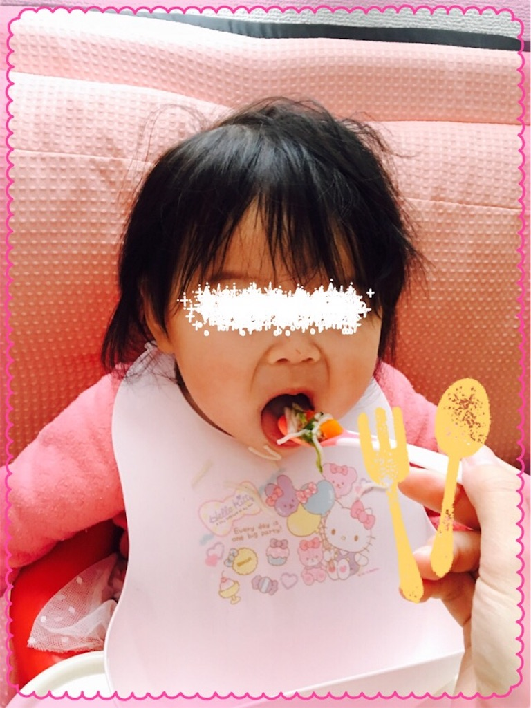 f:id:ribon-takara:20170328005741j:image