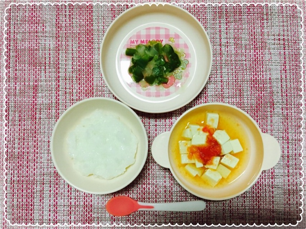 f:id:ribon-takara:20170328010121j:image