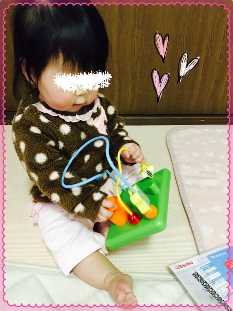 f:id:ribon-takara:20170330140724j:image