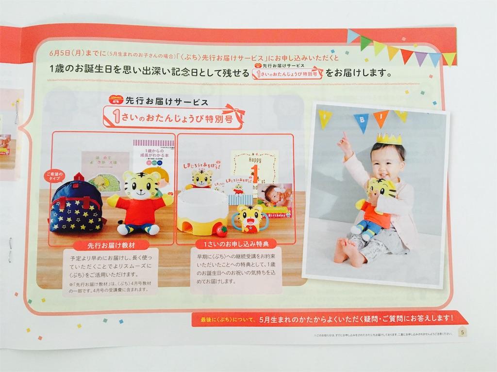 f:id:ribon-takara:20170330143207j:image
